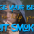 Change Your Beliefs to Help Yourself Quit Smoking